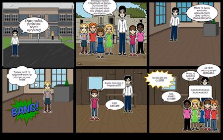 Μια εκδρομή με το σχολείο-Διάνα, Αλεξάνδρα